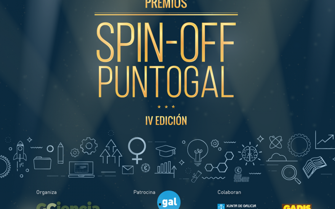 Punto Gal Spin-off Awards